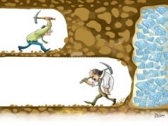 Never-give-up!.jpg